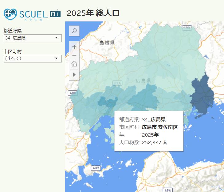 2025年市区町村別総人口